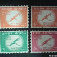 Sellos: INDONESIA. YVERT 223/6. SERIE COMPLETA NUEVA SIN CHARNELA. MEDICINA. MALARIA. Lote 103810295