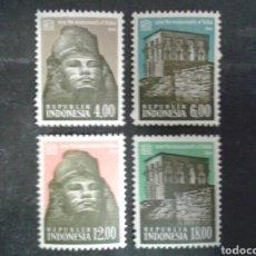 Sellos: INDONESIA. YVERT 373/6. SERIE COMPLETA NUEVA SIN CHARNELA. UNESCO. MONUMENTOS DE NUBIA.. Lote 103810314