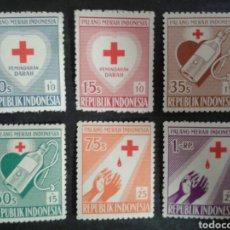 Sellos: INDONESIA. YVERT 126/31. SERIE COMPLETA NUEVA CON CHARNELA. CRUZ ROJA. Lote 103810346