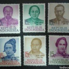 Sellos: INDONESIA. YVERT 558/63. SERIE COMPLETA NUEVA CON CHARNELA. PERSONAJES. Lote 103810352