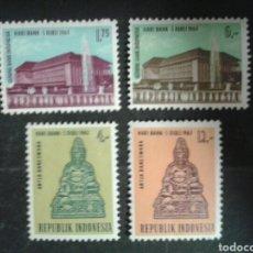 Sellos: INDONESIA. YVERT 347/50. SERIE COMPLETA NUEVA CON CHARNELA.. Lote 103810356