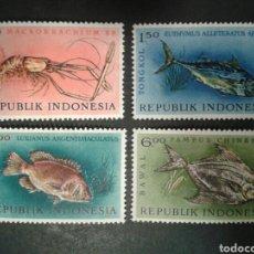 Sellos: INDONESIA. YVERT 330/3. SERIE COMPLETA NUEVA CON CHARNELA. FAUNA. PECES Y CRUSTÁCEOS.. Lote 103810370