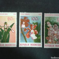 Sellos: INDONESIA. YVERT 832/4. SERIE COMPLETA NUEVA CON CHARNELA. FLORA. FLORES. Lote 103810396
