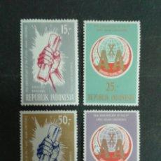 Sellos: INDONESIA. YVERT 407/10. SERIE COMPLETA NUEVA CON CHARNELA.. Lote 103810419