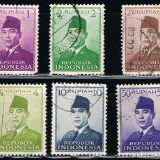 Sellos: INDONESIA - LOTE DE 6 SELLOS - PERSONAJE (USADO) LOTE 8. Lote 106640619