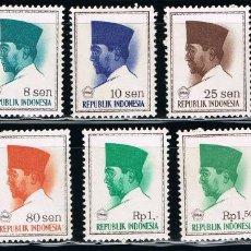 Sellos: INDONESIA - LOTE DE 10 SELLOS - PERSONAJE (NUEVO) LOTE 9. Lote 106640843