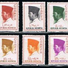Sellos: INDONESIA - LOTE DE 10 SELLOS - PERSONAJE (NUEVO) LOTE 10. Lote 106641155