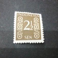Sellos: SELLOS DE REPUBLICA INDONESIA NUEVOS. 1949. NUMERAL.. Lote 107597532
