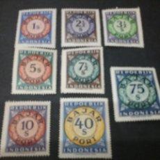 Sellos: SELLOS DE REPUBLICA INDONESIA NUEVOS. 1948 - 1949. NUMEROS EN CIRCULOS.. Lote 107596627