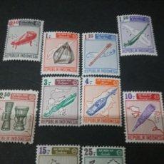 Sellos: SELLOS DE REPUBLICA INDONESIA NUEVOS. 1967. INSTRUMENTOS MUSICALES. TAMBOR.. Lote 107622379