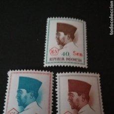 Sellos: SELLOS DE REPUBLICA INDONESIA NUEVOS. 1966. PRESIDENTE SUKARNO. NUEVA MONEDA. RETRATO.. Lote 107641423