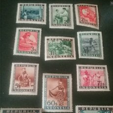 Sellos: SELLOS DE REPUBLICA INDONESIA NUEVOS. 1948. CAMPESINOS. PALACIO.ARRESANIA. DANZAS. FOLKLORE.MILITARE. Lote 107651475