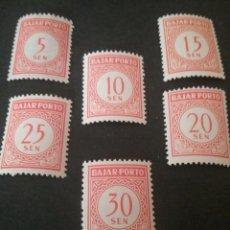 Sellos: SELLOS DE INDONESIA NUEVOS. 1958-1961. NUMERO / CIFRA EN CIRCULO. BAJAR PORTO. ROJO NARANJA.. Lote 107964747