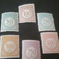 Sellos: SELLOS DE INDONESIA NUEVOS. 1962. NUMERAL. CIFRA EN CIRCULO.. Lote 107965203