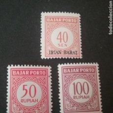 Sellos: SELLOS DE LA REPÚBLICA DE INDONESIA NUEVOS. 1963/1965. NUMERALES. IRIAN BARAT.. Lote 107965826