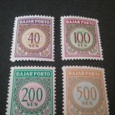 Sellos: SELLOS DE LA R. DE INDONESIA NUEVOS. 1966. NUMERALES. CIFRA EN CIRCULO.. Lote 107966358