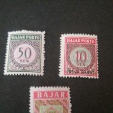 Sellos: SELLOS DE LA R. DE INDONESIA NUEVOS. 1967 Y 1968. NUMERALES. BAJAR PORTO.. Lote 107967211