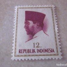 Sellos: SELLO 12 RUPIAS INDONESIA SUKARNO. Lote 108851075