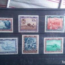 Sellos: REPÚBLICA INDONESIA. CORREO AÉREO. Lote 108856887