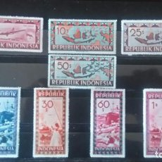 Sellos: REPÚBLICA INDONESIA.. Lote 108857547
