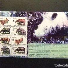 Sellos: INDONESIA 1997 WWF CON SOBREIMPRESIÓN BURSA FILATELI SEA GAMES XIX JAKARTA MICHEL 1648 / 51 ** MNH. Lote 109248927