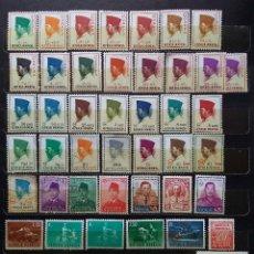 Sellos: INDONESIA - SELLOS NUEVOS (SIN FIJASELLOS) Y USADOS. Lote 109892987