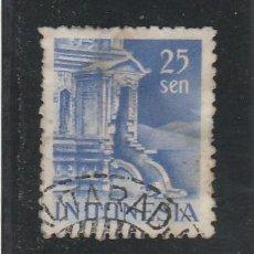 Selos: INDONESIA 1950 - YVERT NRO. 12 - USADO. Lote 115115635