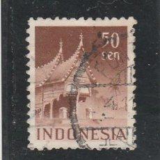 Selos: INDONESIA 1950 - YVERT NRO. 16 - USADO. Lote 115115751