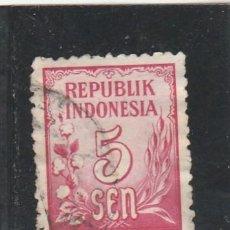 Selos: INDONESIA 1951 - YVERT NRO. 31 - USADO. Lote 115115863