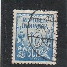 Sellos: INDONESIA 1951 - YVERT NRO. 32 - USADO. Lote 115115999