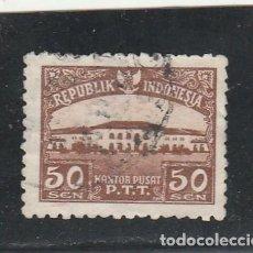 Sellos: INDONESIA 1953 - YVERT NRO. 57 - USADO. Lote 115116315