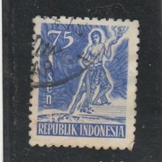 Sellos: INDONESIA 1953 - YVERT NRO. 60 - USADO. Lote 115116383