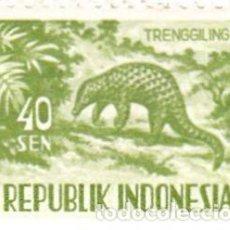 Sellos: 1956-58 - INDONESIA - FAUNA - PANGOLIN - YVERT 123A. Lote 115445275