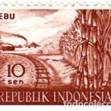 Sellos: 1960 - INDONESIA - CULTURAS DIVERSAS - TEBU - CAÑA DE AZUCAR - YVERT 216. Lote 115445651