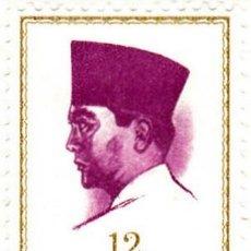 Sellos: 1963-64 - INDONESIA - SUKARNO - YVERT 364. Lote 115447067