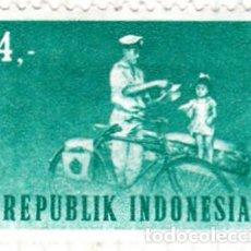 Sellos: 1964 - INDONESIA - TRANSPORTE Y COMUNICACIONES - BICICLETA - YVERT 382. Lote 115447367