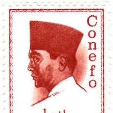 Sellos: 1965 - INDONESIA - SUKARNO - CONFERENCIA DE YAKARTA - YVERT 411. Lote 115449331