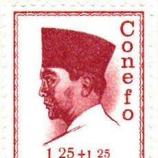 Sellos: 1965 - INDONESIA - SUKARNO - CONFERENCIA DE YAKARTA - YVERT 412. Lote 115449403