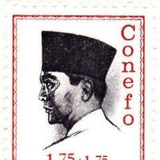 Sellos: 1965 - INDONESIA - SUKARNO - CONFERENCIA DE YAKARTA - YVERT 413. Lote 115449483