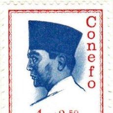 Sellos: 1965 - INDONESIA - SUKARNO - CONFERENCIA DE YAKARTA - YVERT 416. Lote 115449623