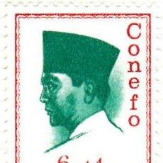 Sellos: 1965 - INDONESIA - SUKARNO - CONFERENCIA DE YAKARTA - YVERT 417. Lote 115449675
