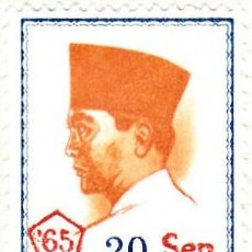 Sellos: 1965 - INDONESIA - SUKARNO - YVERT 446. Lote 115450475