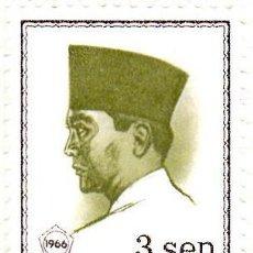 Sellos: 1966-67 - INDONESIA - SUKARNO - YVERT 454. Lote 115451135