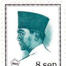Sellos: 1966-67 - INDONESIA - SUKARNO - YVERT 456. Lote 115451243