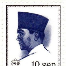 Sellos: 1966-67 - INDONESIA - SUKARNO - YVERT 457. Lote 115451299