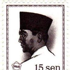 Sellos: 1966-67 - INDONESIA - SUKARNO - YVERT 458. Lote 115451347