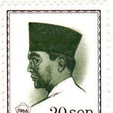 Sellos: 1966-67 - INDONESIA - SUKARNO - YVERT 459. Lote 115451419