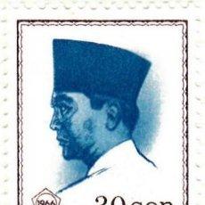 Sellos: 1966-67 - INDONESIA - SUKARNO - YVERT 461. Lote 115451867