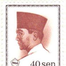 Sellos: 1966-67 - INDONESIA - SUKARNO - YVERT 462. Lote 115452019
