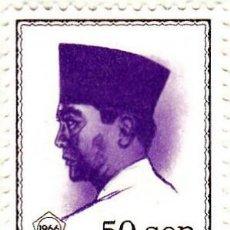 Sellos: 1966-67 - INDONESIA - SUKARNO - YVERT 463. Lote 115452167